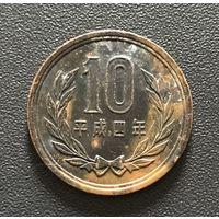 10 йен Япония