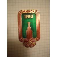 Значок Минск 1980