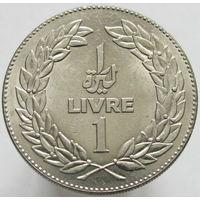 1к Ливан 1 ливр 1981 В КАПСУЛЕ распродажа коллекции