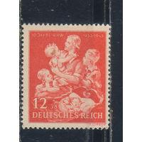 Германия Рейх 1943 10 летие Зимней помощи #859**