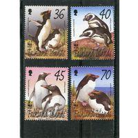Фолклендские острова. Фауна. Пингвины