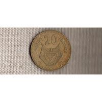 Руанда 20 франков 1977(Ki)