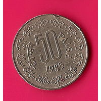 37-06 Индия, 50 пайс 1985 г.