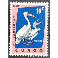 Почтовая марка 1963 Protected Birds - Конго