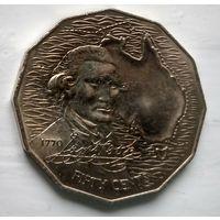 Австралия 50 центов, 1970 200 лет австралийскому путешествию капитана Кука 3-7-8