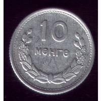 10 менге 1959 год Монголия