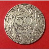 Польша, 50 грош, 1923г.