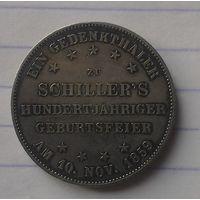 """1 талер, Франкфурт, """"100-летие Шиллера"""", 1859"""
