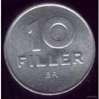 10 филлер 1973 год Венгрия