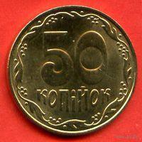 50 копеек 2009