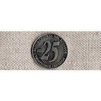 Эквадор 25 сентаво 2000(Li)