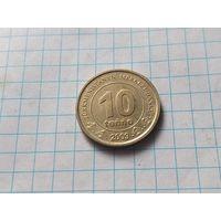 Туркмения 10 тенге, 2009 ( 2 )