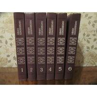 И.Шамякин.Собрание сочинений в 6 томах