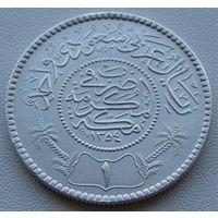 Саудовская Аравия. 1 риал 1935 год  KM#18   Тираж: 60.000.000