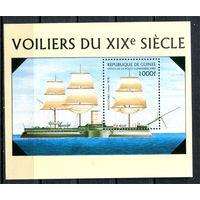 Гвинея - 1997г. - Военный корабль - полная серия, MNH [Mi bl. 509] - 1 блок