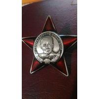 Орден Маргелов.ВДВ.
