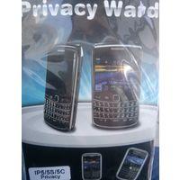 Прайваси Пленка на экран старых моделей BlackBerry, типа Болд?, новая ; 3 руб