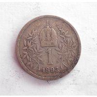 1 крона 1893 Австро-Венгерская империя Австрия Серебро