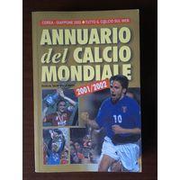ANNUARIO DEL CALCIO MONDIALE 2001/02