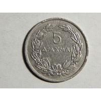 Греция 5 драхм 1930г