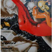 Зодиак - Музыка во вселенной, LP