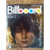 Billboard Земфира