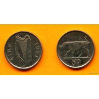 Ирландия 5 ПЕНСОВ 1993г.  распродажа