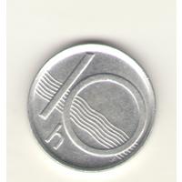 10 геллеров 1996 г. Чехия.