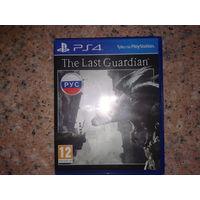 The Last Guardian. Последний хранитель