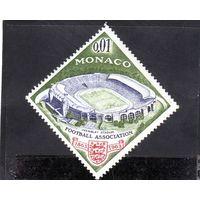 Монако.Футбол.Стадион УЭМБЛИ. 100 лет английской футбольной ассоциации.1963.
