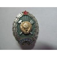 МГТУ СССР.