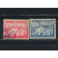 Индонезия Респ 1955 Первые всеобщие выборы #153-4