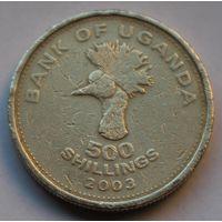 Уганда, 500 шиллингов 2003 г.