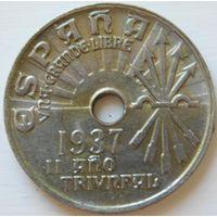 8. Испания 25 сантимов 1937 год*
