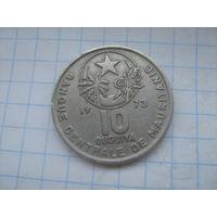 Мавритания 10 угий 1973г.km4