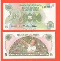 Банкнота Уганда 5 шиллингов не датирована (1982) UNC ПРЕСС