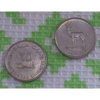 ОАЭ 25 филсоф. Инвестируй в монеты планеты!