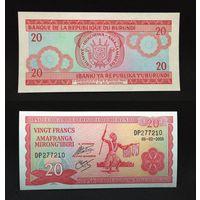 Банкноты мира. Бурунди, 20 франков