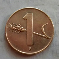 1 раппен, Швейцария 1963 г.