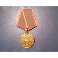 МО РФ: За отличие в военной службе III степени