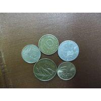 Пять монет/017 с рубля!