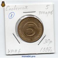 Словения 5 толаров 1997 года - 1