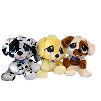 Rescue Pals (MGA США) Плюшевые щенки  ( оригинал) 27 см: (в ассортименте 4 вида)