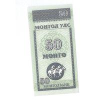 Монголия 50 менге UNC