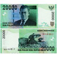 Индонезия. 20 000 рупий (образца 2004 года, выпуск 2008, P144e, UNC)