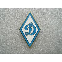 Знак нагрудный. ВФСО Динамо. Эмблема логотип. Латунь цанга.