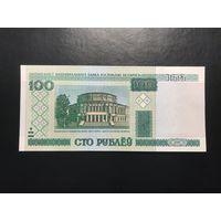 100 рублей Беларусь 2000 год серия мА (UNC)