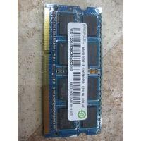 Оперативная память для ноутбука 4GB DDR3-12800 Ramaxel