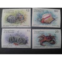 Гренадины 1985 морская фауна полная серия