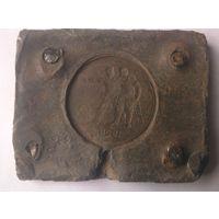 Уникальный лот,- форма для литья 1 рубль 1924 года сделанная из настоящей монеты.
